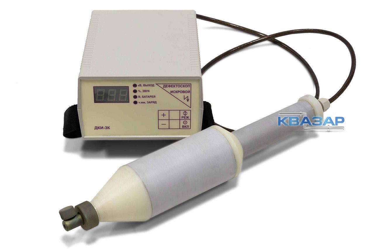 Дефектоскоп искровой ДКИ-3К