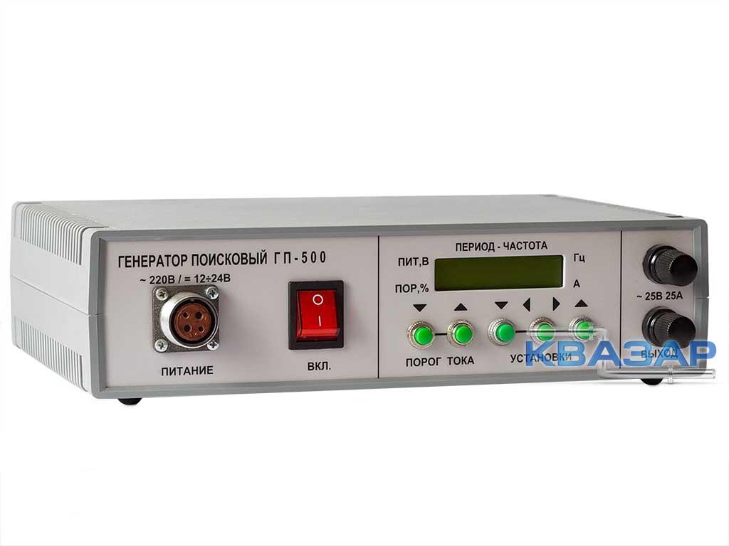 Генератор гп 500 схема