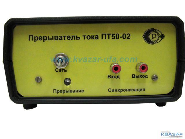 катодной защиты ПТ-50-1